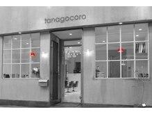 tanagocoro【タナゴコロ】