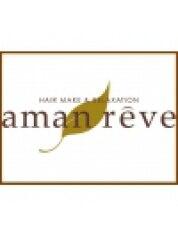 アマンレーヴ(aman reve)/aman reve