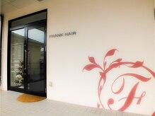 フランクヘア(FRANK HAIR)の雰囲気(こちらを目印に☆川内JAさんの向かいです!駐車場広めです♪)