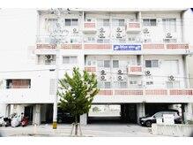 モナ(MONA)の雰囲気(☆建物の下に駐車場完備、4番に停めて下さい、最上階206号室です)