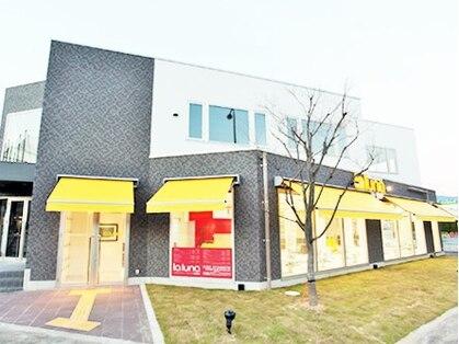 ラ ルーナ アレックス 神戸北町店(la luna alex)の写真