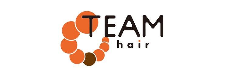 チームヘアー(TEAM hair)のサロンヘッダー