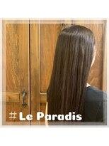 ルパラディ(leparadis)【3Dストレート】