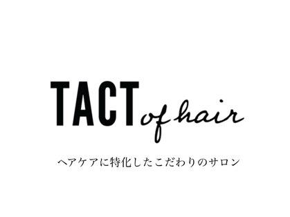 タクト(TACT)