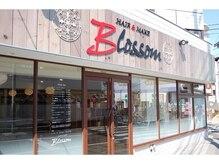 Blossom 東武練馬店