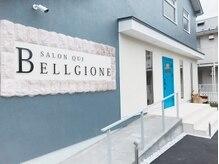 サロン クィ ベルジョーネ(SALON QUI BELLGIONE)の雰囲気(目を引くブルーのドアが目印。地中海風の雰囲気が特徴です。)