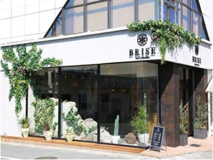 ブリーズ ヘアーアンドリラクゼーション(BRISE)