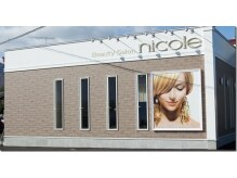 ビューティーサロン ニコル(beautysalon nicole)