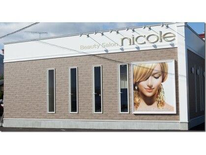 ビューティーサロン ニコル(beautysalon nicole)の写真