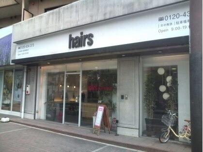 ヘアーズ 板宿店(hairs)の写真