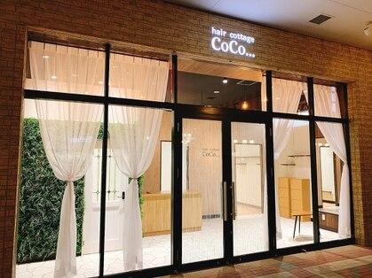 ヘアーコテージ ココ(hair cottage CoCo...)の写真