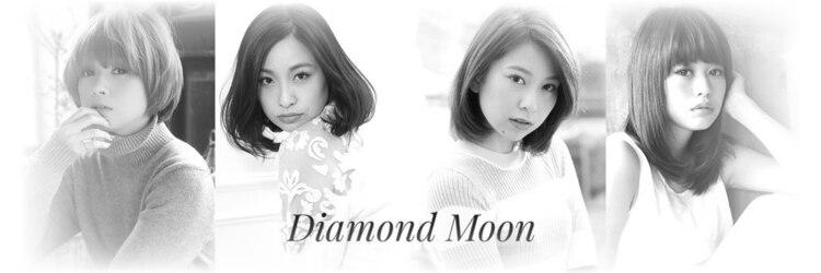 ダイアモンドムーン(DIAMOND MOON)のサロンヘッダー