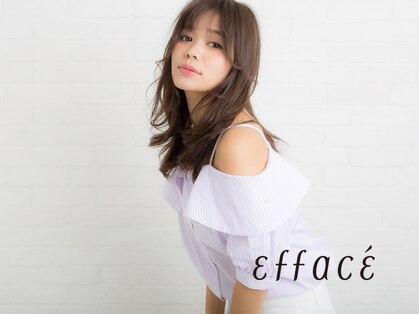 エファッセ(efface)の写真