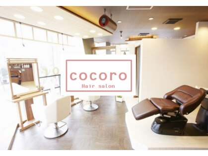 ココロ(cocoro)の写真