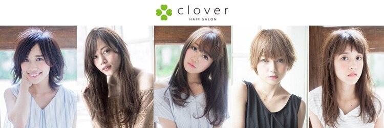 美容室クローバー 新小岩店(clover)のサロンヘッダー