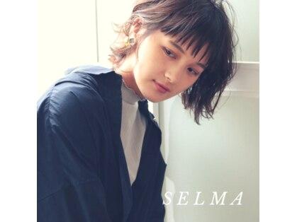 est hair Ameri 松戸店【エスト ヘアー アメリ】【9月上旬NEW OPEN】