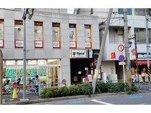 モトール 高津店(motol)の雰囲気(高津駅から徒歩2分 マクドナルド隣 2Fにあります♪)