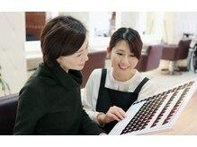 スマートカラーキレイ 六甲道店(Kirei)の雰囲気(豊富なカラーバリエーションの中からカラーを選んで頂けます☆)