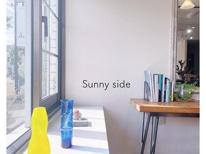 サニー サイド(Sunny Side)の写真
