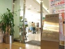 ジョイ本店 藤が丘サロン(JOY)の雰囲気(お気軽に店内へどうぞ♪)
