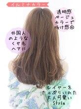 ヘアースタジオ アール(Hair Studio R)イルミナで理想の透明感♪外国人風スタイル