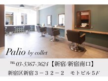 パリオ バイ コレット(Palio by collet)