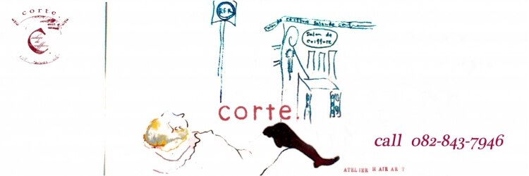 コルテ(corte.)のサロンヘッダー