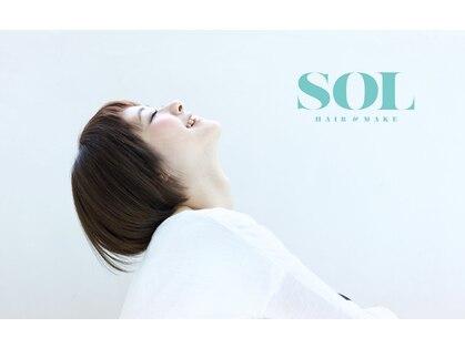 ソルヘアアンドメイク (SOL hair&make)の写真