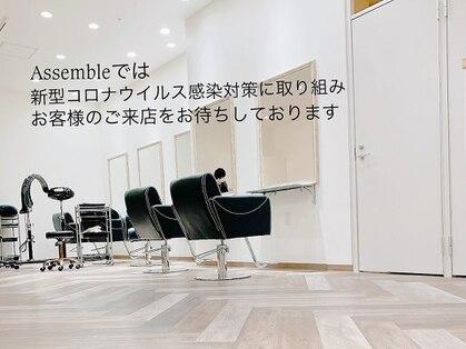 Assemble Tokyo 月島店【アッサンブレ トウキョウ】