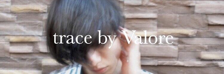 トレイス バイ バロレ(trace by Valore)のサロンヘッダー
