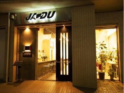 ヘアーズクラブジャドゥ(JA DU)の写真