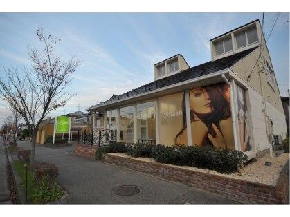 ルクール ヘアーアンドビューティー 新潟小針店(Le Coeur)の写真