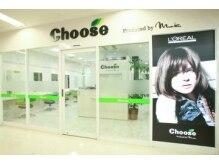 美容室 チューズ(Choose)の雰囲気(白&緑をモチーフにした店内です☆)