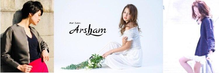アーシャム(Arsham)のサロンヘッダー