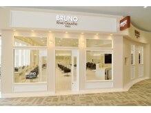 BRUNO Rive Gauche