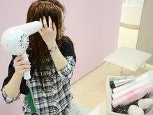 ヘアカラーカフェ 霞ヶ関店(HAIR COLOR CAFE)の雰囲気(セルフブロー&セルフスタイリング♪スタイリング剤も豊富!)