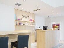 アヴァンス 新金岡店(AVANCE)