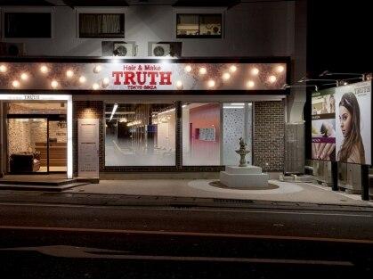トゥルース 津田沼店(TRUTH)の写真