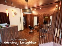 hair magic monkey Laughter