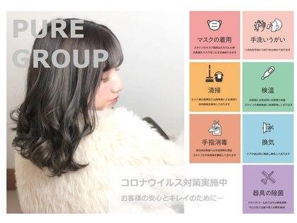 ヘアーメイク エクラ(hair make eclat)の写真