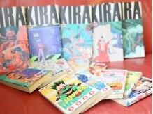 アヌーク 東中野店(Anouk)の雰囲気(リラックスできるように漫画も。メンズの方に人気です。)