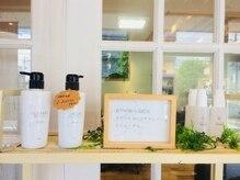 花やの前の美容室 狭山店の雰囲気(花やオリジナルのヘアケア商品も人気です♪[狭山市])