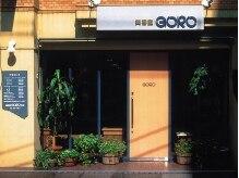ゴロー 本店(GORO)の雰囲気(電車通りから3本入った路地沿いです♪)
