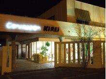 コンセプシオンキレイ(CONSEPZION KIREI)の雰囲気(金曜日(ナイトデー)は夜10時まで営業しております。)