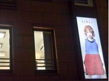 イチア(ichia)の雰囲気(南武線武蔵溝ノ口駅より徒歩30秒★この看板が目印★【溝の口】)