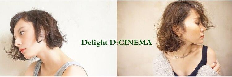 ディライト ディーシネマ 大阪店(Delight D CINEMA)のサロンヘッダー