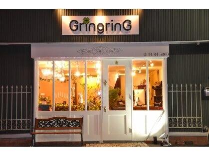 グリングリン(GringrinG)の写真