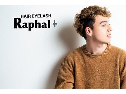 ラファル(Raphal)の写真