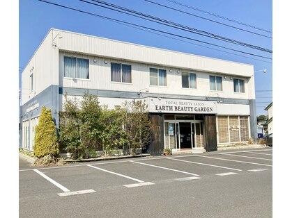 アース 田和山店の写真