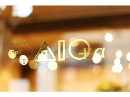 エーテンプラスアルファ(A10+α)の写真
